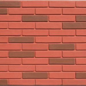 Kobil brick