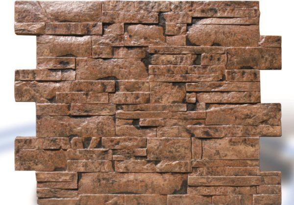 Kobil Slate Stone